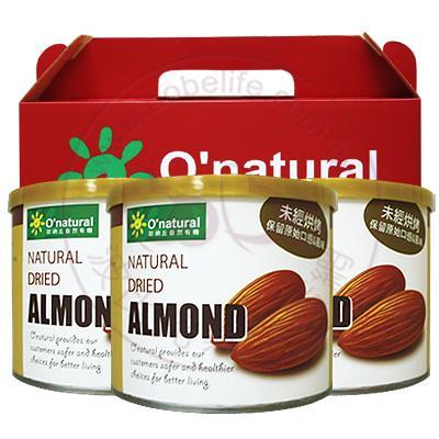 【O'natural】純天然美國加州特級核桃(3罐/盒)伴手禮盒組