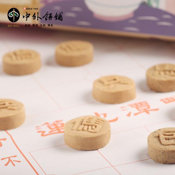 【中外餅舖】棋餅(芝麻綠豆糕16個原味綠豆糕16個)