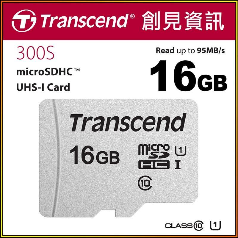 【Transcend】創見 16G MicroSD U1 300S