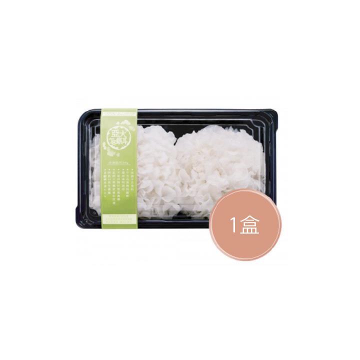 【亞大T8】冷凍有機銀耳-200g裝(含冷凍運送)
