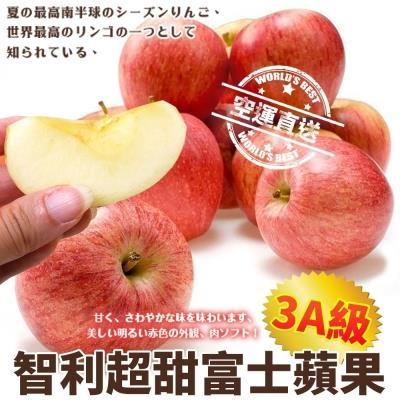 【果之蔬】智利3A空運富士蘋果(8入禮盒/約1.8kg±10%含盒重)