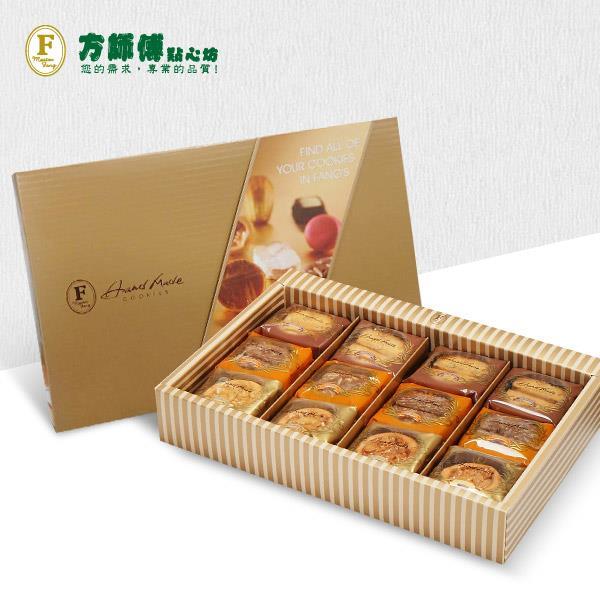 10盒【方師傅】手工餅乾禮盒(規格:盾牌25g*4核桃牛奶35g*4杏仁巧克力35g*4)