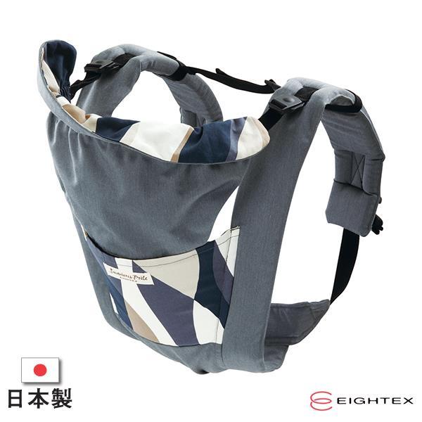 【日本Eightex】桑克瑪為好Prele五合一多功能背巾(花樣灰)