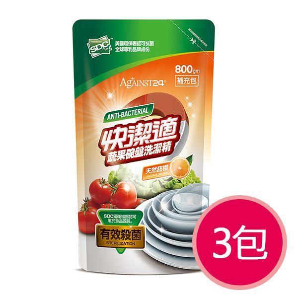 【快潔適】蔬果碗盤洗潔精補充包800gm*3包
