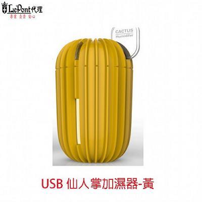 【LEPONT】USB仙人掌加濕器