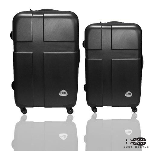 JUST BEETLE 愛琴海系列ABS輕硬殼行李箱28+24兩件組