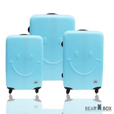 Bear box一見你就笑ABS霧面輕硬殼 登機箱 拉桿箱三件組