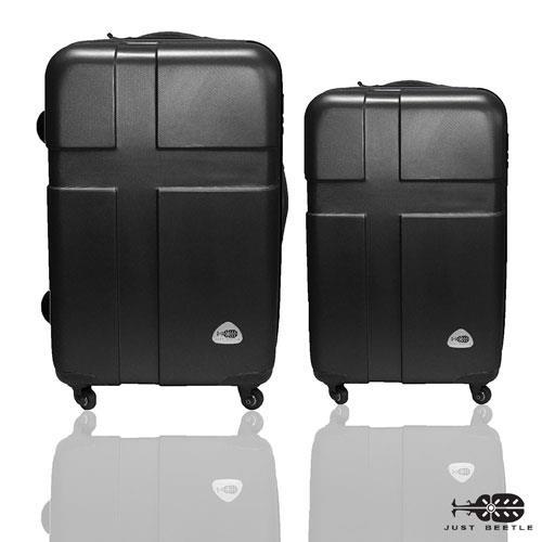 JUST BEETLE 愛琴海系列ABS輕硬殼行李箱24+20兩件組