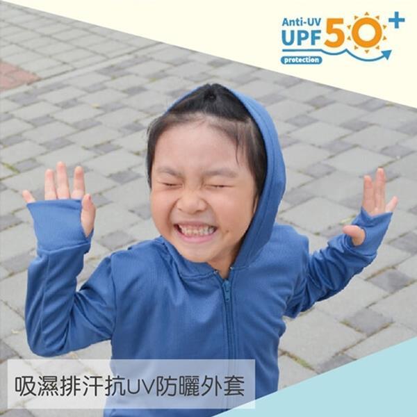 【Peilou】貝柔‧幸福棉品 3M高透氣抗UV防曬外套-兒童連帽-藍色