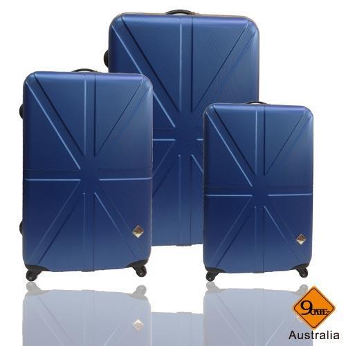 Gate9英倫系列ABS霧面輕硬殼行李箱三件組