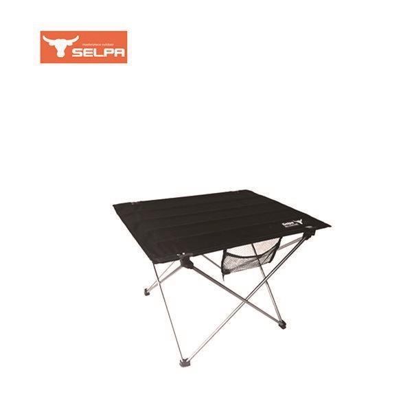 【韓國SELPA】 鋁合金戶外摺疊大餐桌