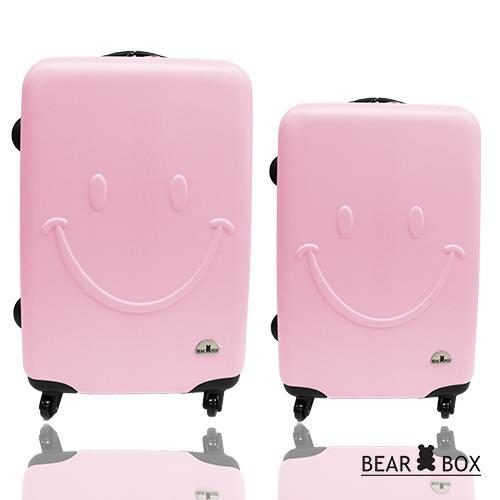 bearbox一見你就笑ABS輕硬殼行李箱旅行箱2件組28+24