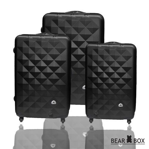 BEAR BOX晶鑽系列ABS霧面超值三件組旅行箱/行李箱