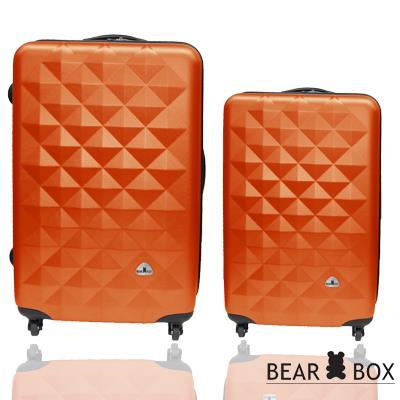 BEAR BOX晶鑽系列超值兩件組28吋+20吋霧面輕硬殼旅行箱/行李箱