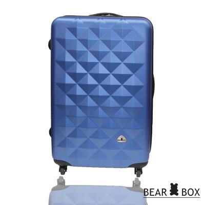 BEAR BOX 晶鑽系列ABS霧面加厚28吋輕硬殼旅行箱/行李箱