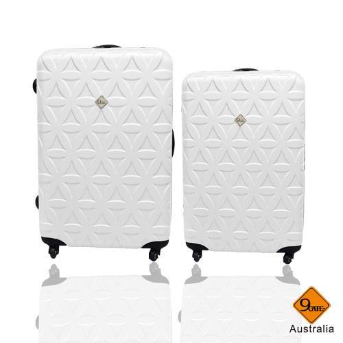 Gate9時尚花系列經典ABS輕硬殼24吋+20吋行李箱/旅行箱