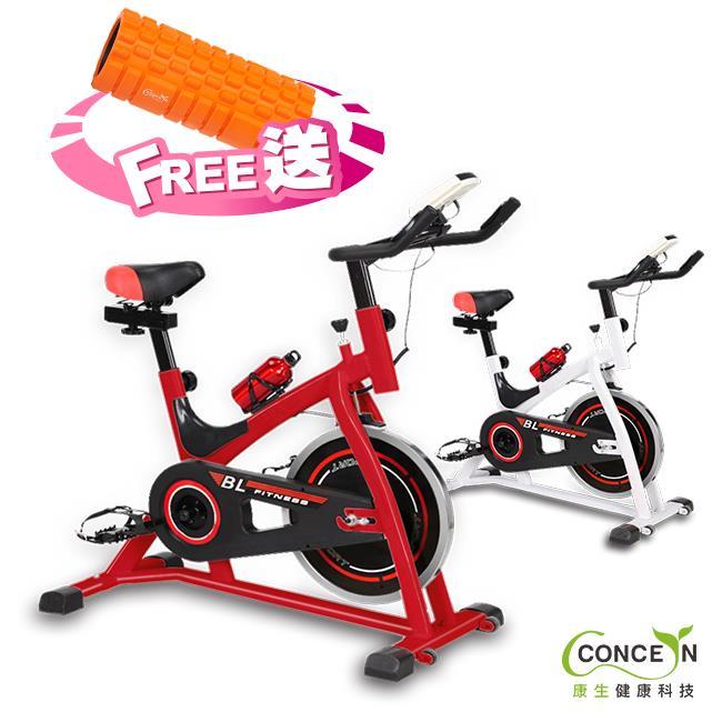 【Concern 康生】極速豪華飛輪健身車送健康按摩滾筒(送:健康按摩滾筒)