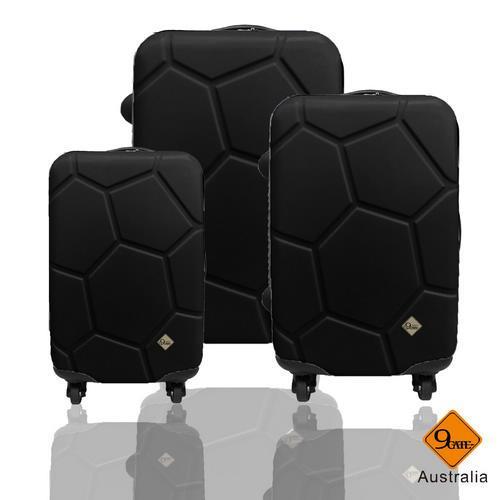 Gate9世紀足球系列超值三件組輕硬殼旅行箱/行李箱
