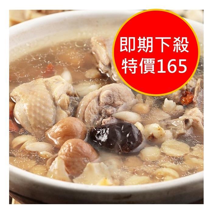 【永豐餘生技】養顏滋補煲湯包(100g/入)