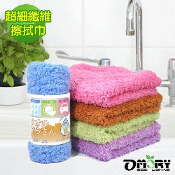 【OMORY】超細纖維擦拭巾(隨機3入)