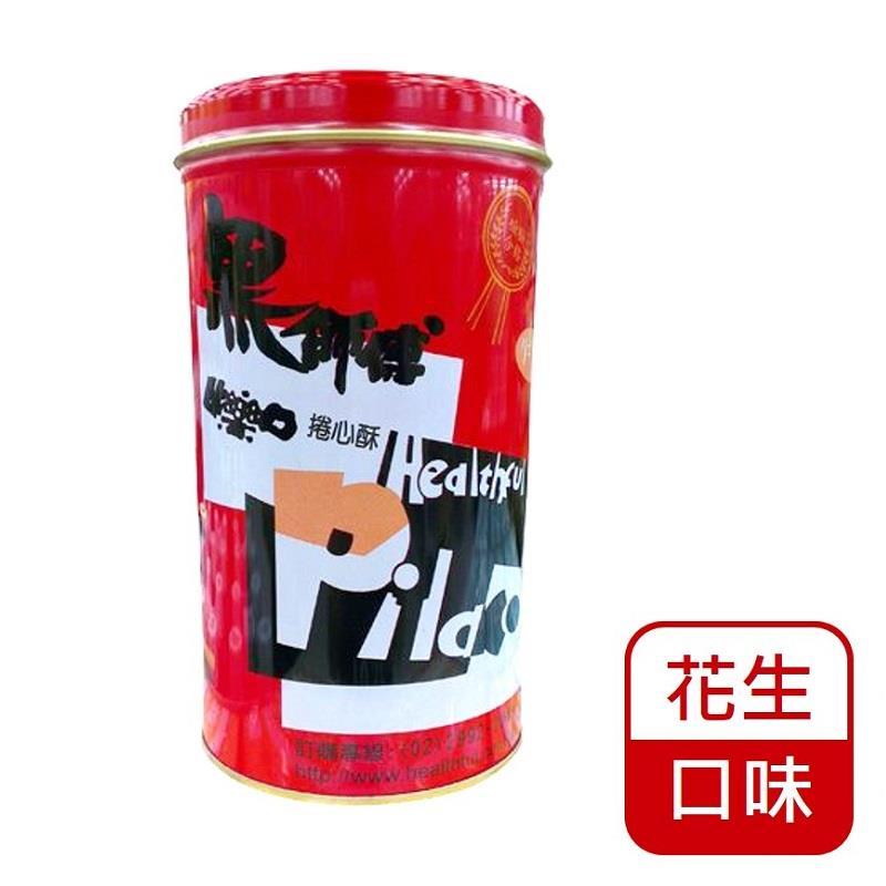 【黑師傅】捲心酥-花生,400g