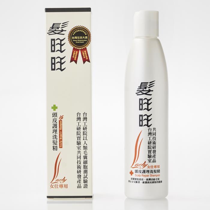 【髮旺旺】頭皮護理洗髮精_女用/滑順款250G(NEO+)