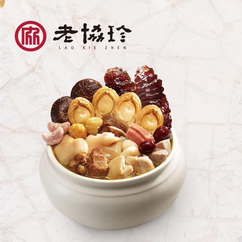 【冷凍店取-老協珍】港式鮑魚佛跳牆2877g(固形物1377g)/盒,無附甕