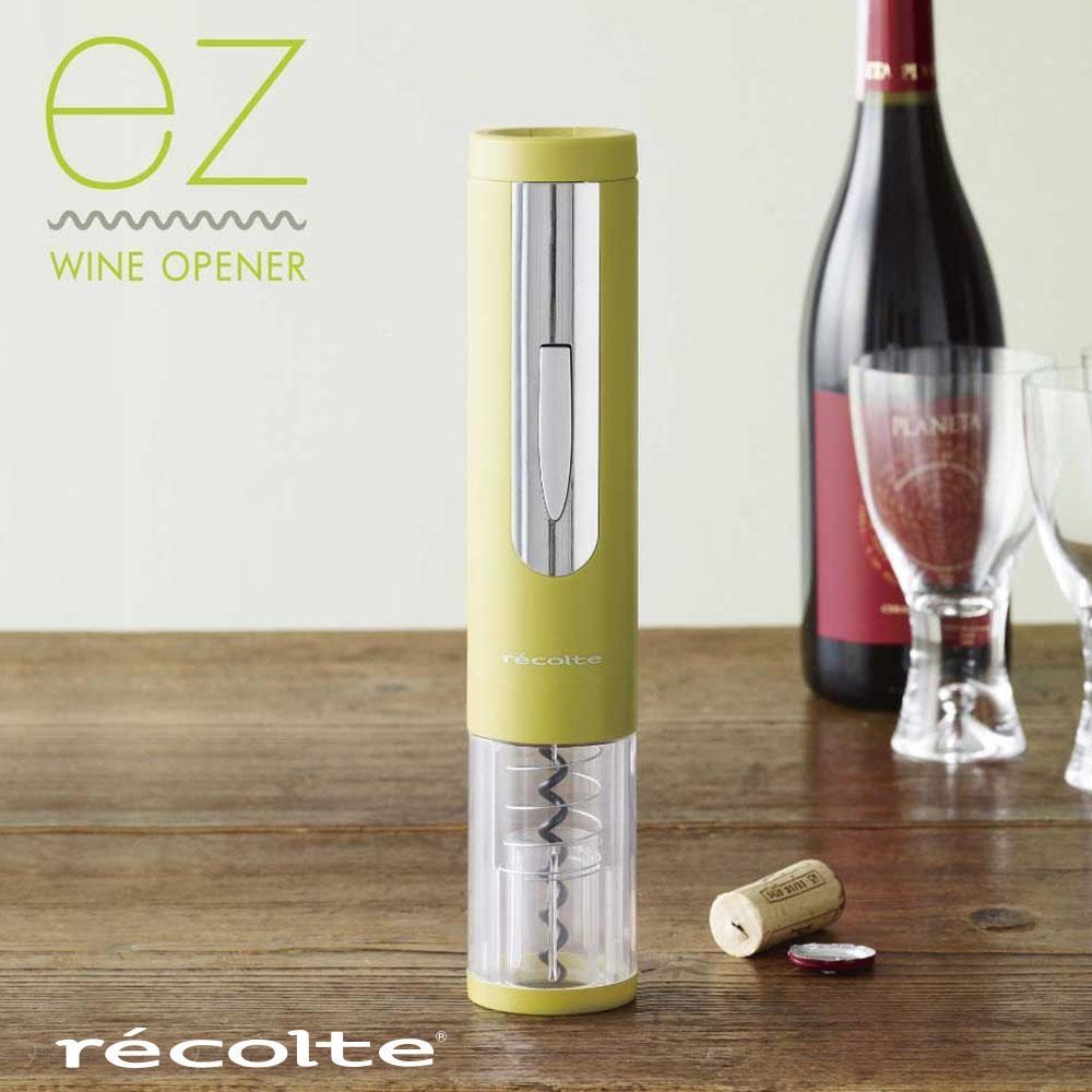 【recolte 日本麗克特】ez電動紅酒開瓶器-橄欖綠