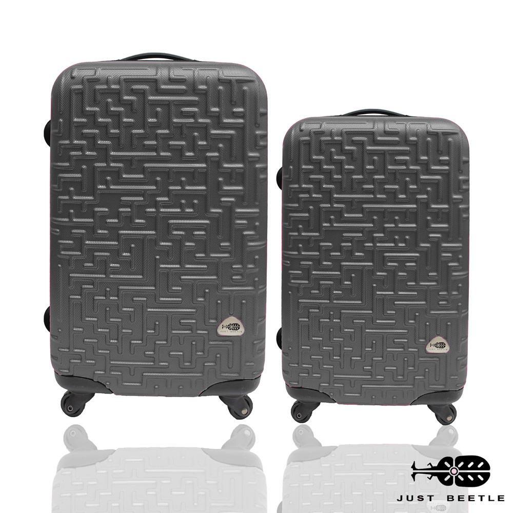 Just Beetle迷宮系列ABS輕硬殼行李箱28吋+24吋兩件組