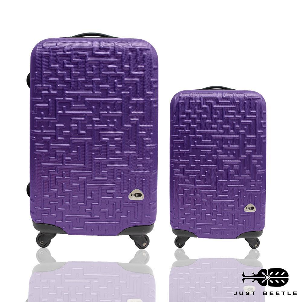 Just Beetle迷宮系列ABS輕硬殼行李箱28吋+20吋兩件組