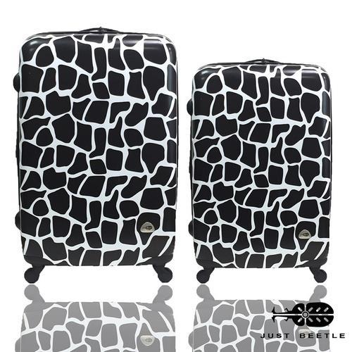 直播限定Just Beetle動物樂園系列之長頸鹿紋經典兩件組輕硬殼旅行箱/行李箱28+24吋