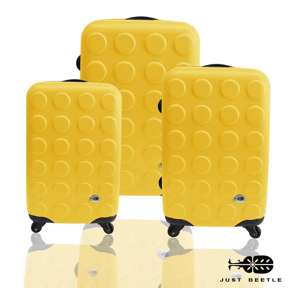 JustBeetle圓點積木系列ABS輕硬殼三件組旅行箱/行李箱