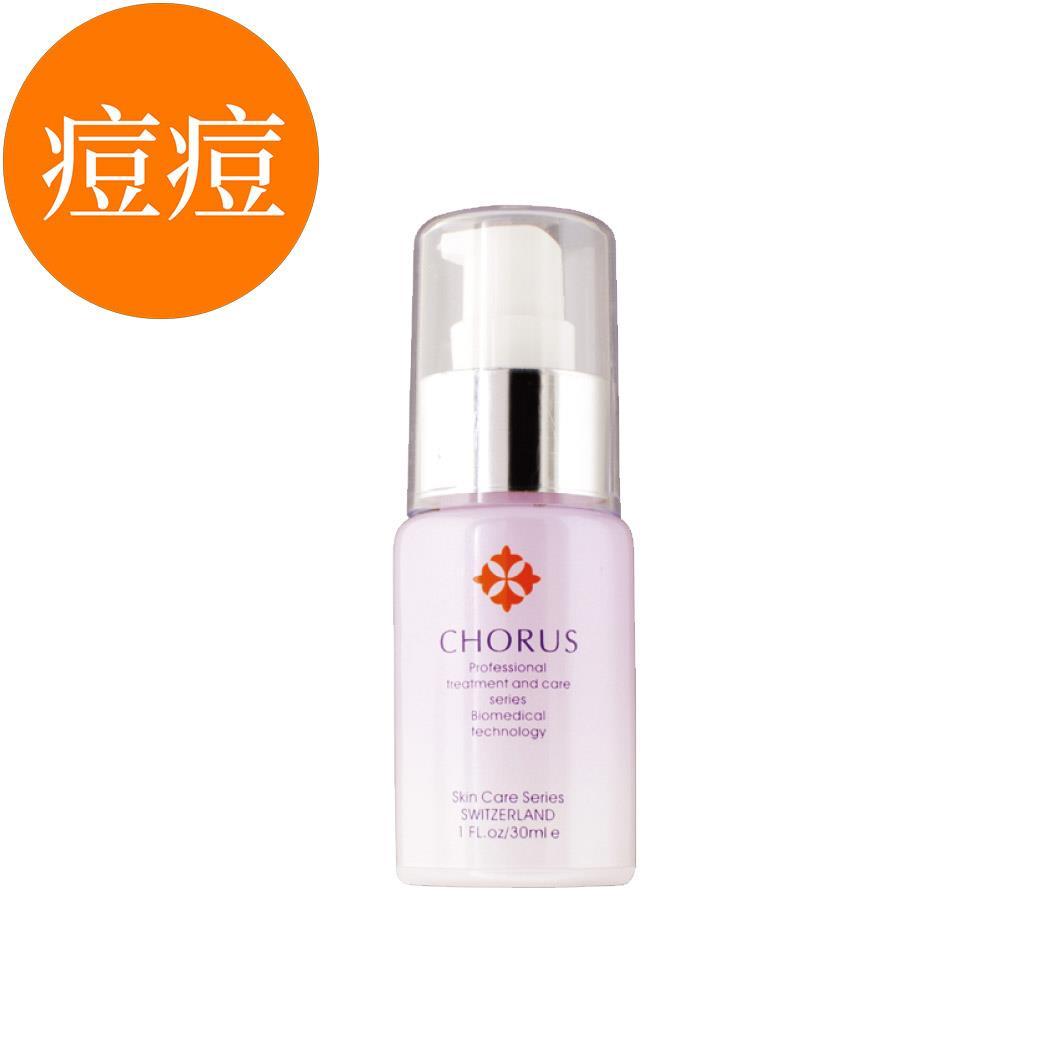 面皰精華液 / Pimple-Remover Serum