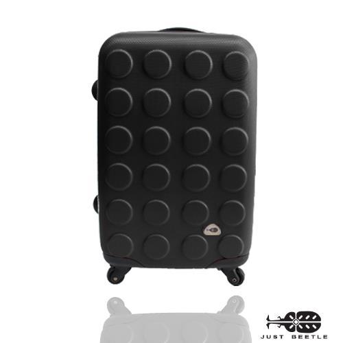 Just Beetle積木系列24吋輕硬殼旅行箱/行李箱