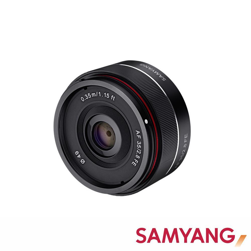 【SAMYANG】三陽光學 AF 35mm F2.8 FE FOR SONY E-Mount 自動對焦鏡頭