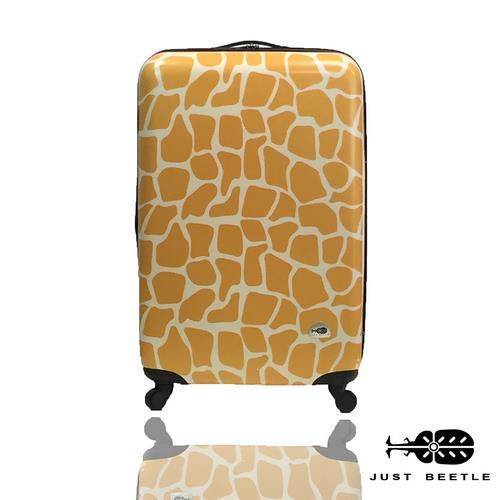 JustBeetle動物樂園系列之長頸鹿紋亮面PC材質輕硬殼旅行箱/行李箱20吋