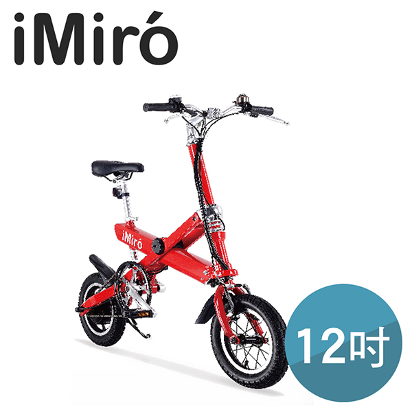 【iMiro】輕量化電動輔助折疊自行車 EB12 PLUS