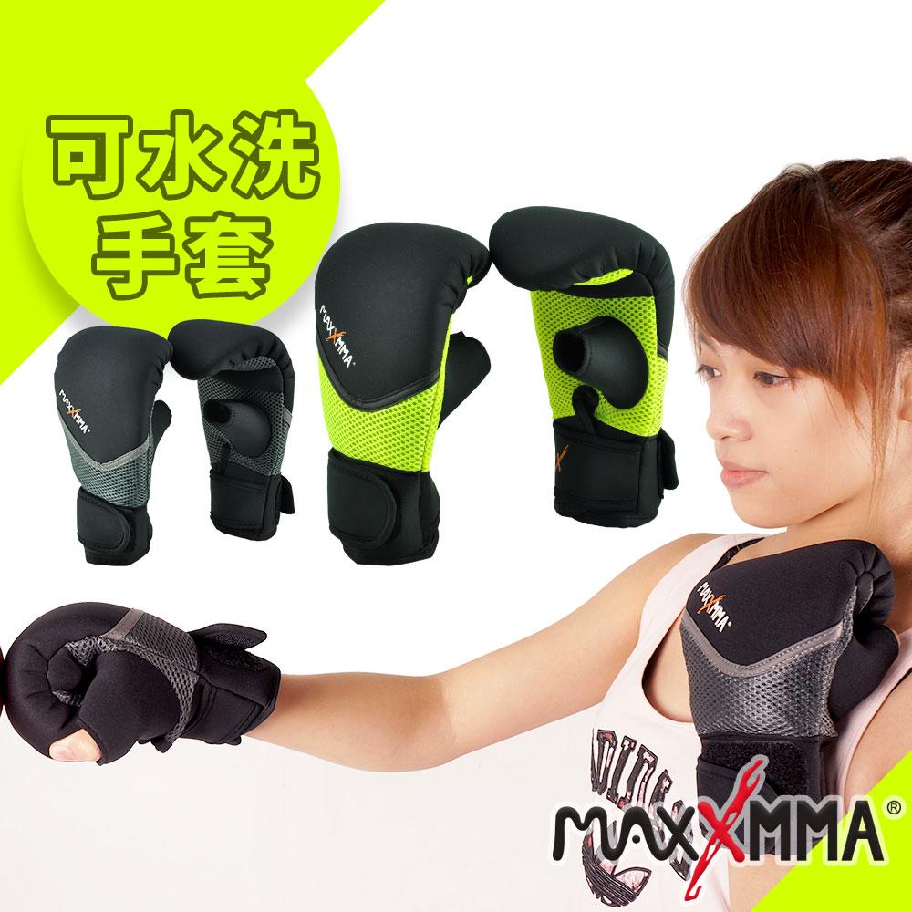 MaxxMMA 可水洗沙袋手套