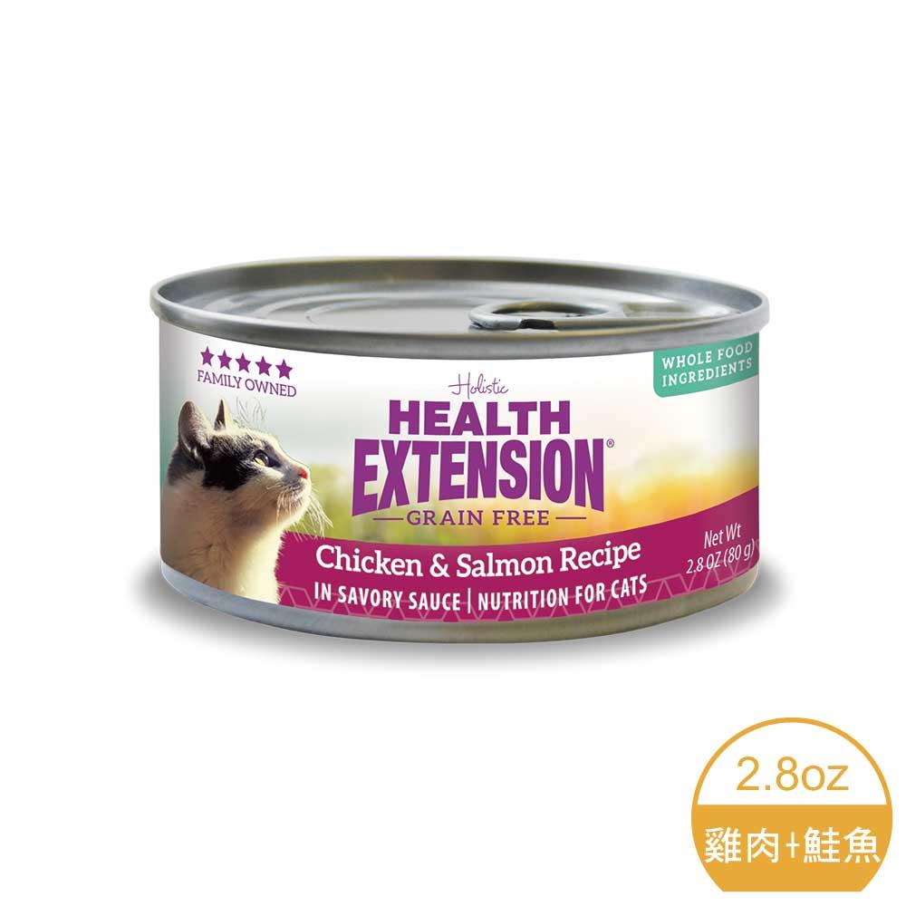 天然無穀主食貓罐-雞肉+鮭魚