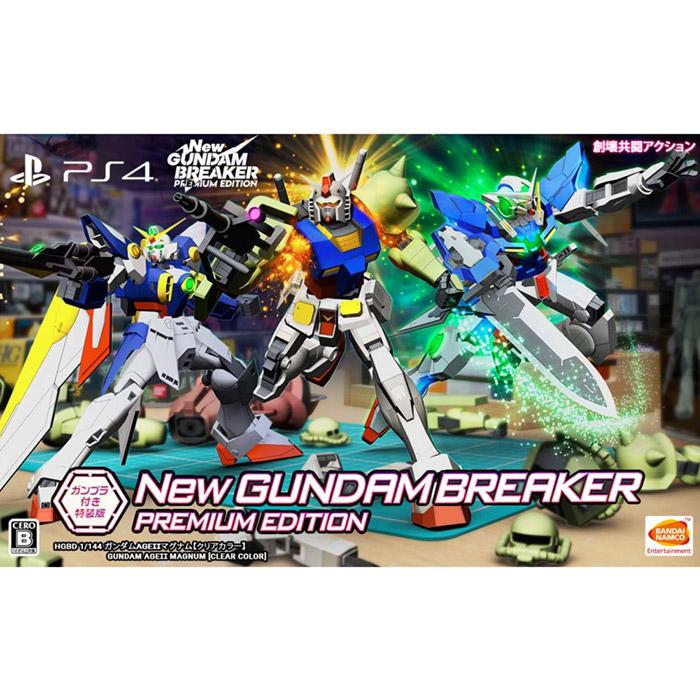 【預購PS4】新 鋼彈創壞者 限定版《中文版》—2018.6.21上市
