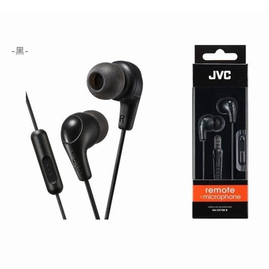 JVC 耳塞式耳機麥克風-黑 HA-FX71M-B