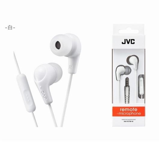 JVC 耳塞式耳機麥克風-白 HA-FX71M-W