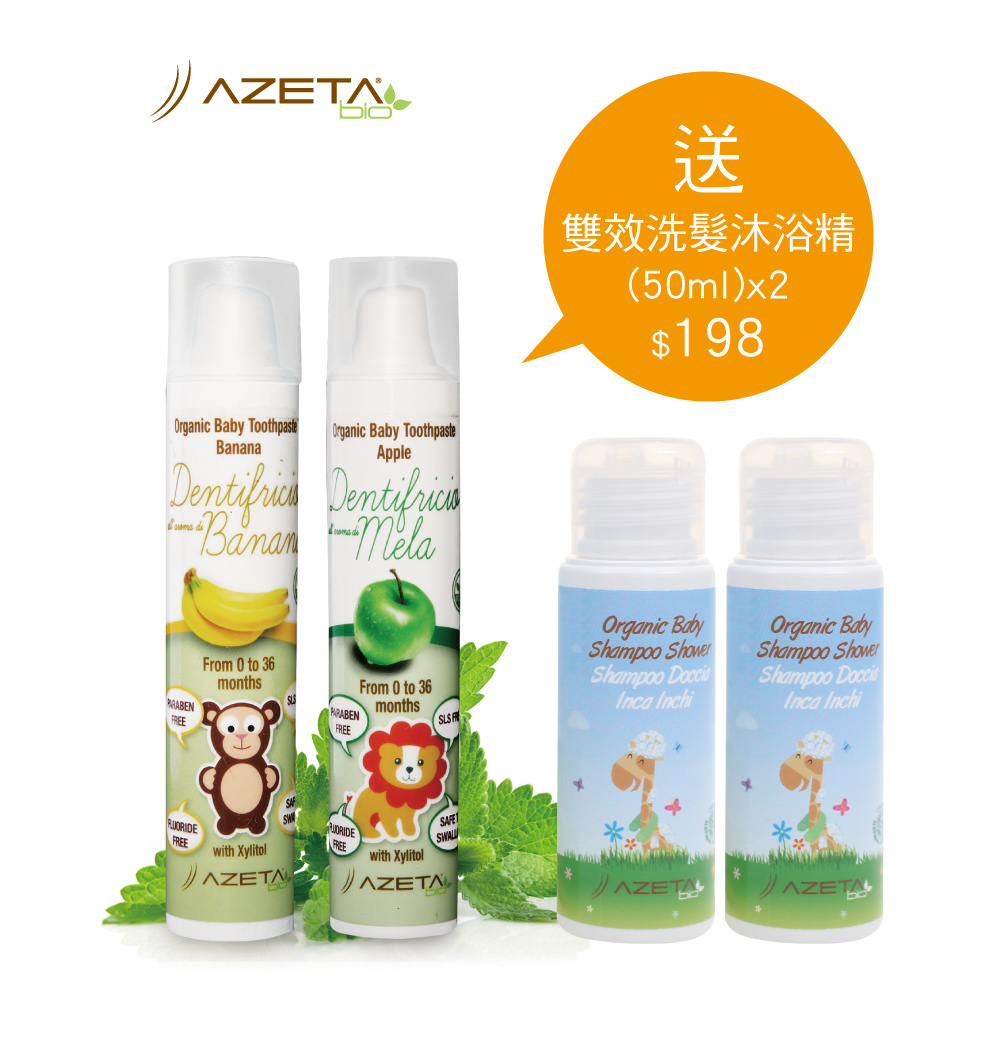 Azeta 0 32 2 Baby Hair Gel 50ml