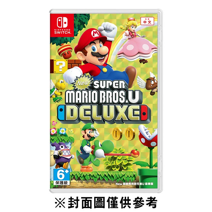 【NS】New 超級瑪利歐兄弟 U 豪華版《中文版》 - 普雷伊