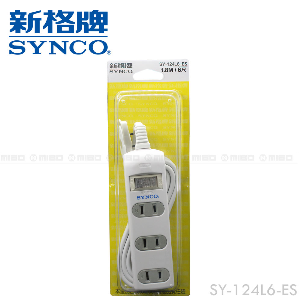 SYNCO 新格牌 單開2孔4座6尺延長線1.8M SY-124L6-ES