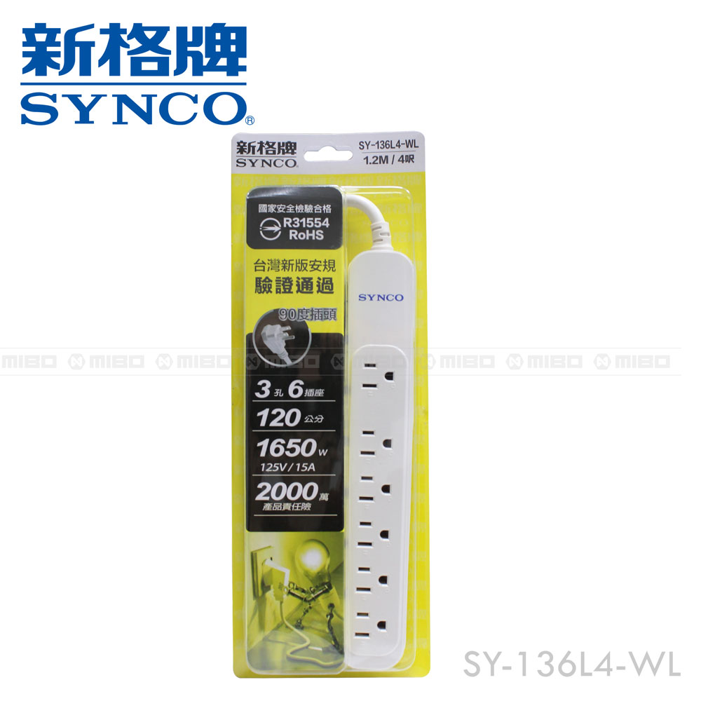 SYNCO 新格牌 單開3孔6座4尺延長線1.2M SY-136L4-WL