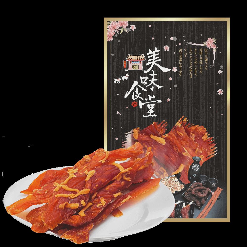 美味食堂 起司雞肉捲條(DD)