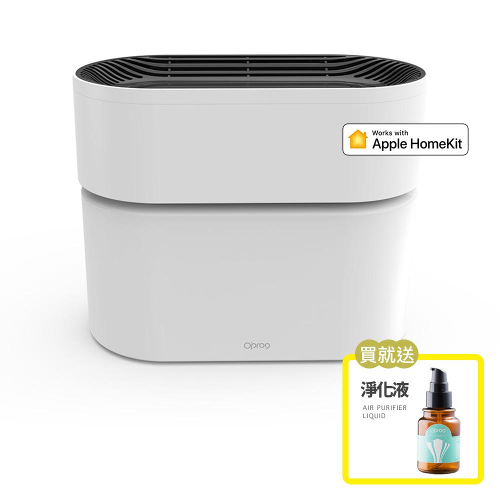【送專用淨化液】Opro9智能空氣淨化器-Apple HomeKit