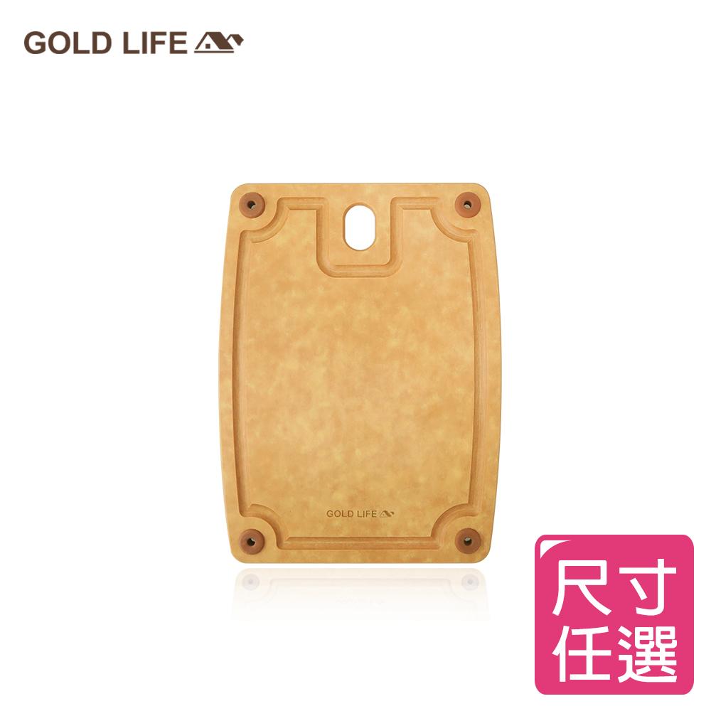 S《GOLD LIFE》美國原木不吸水抗菌砧板單件組(尺寸可選) (5748253)