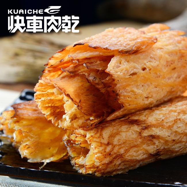 台灣 快車肉乾 官網直送香港:第14張圖片